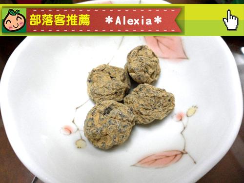 Alexiaa